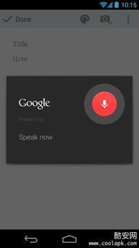 谷歌云笔记截图