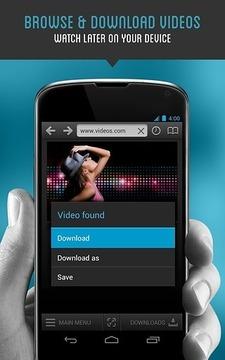 Downloader & Private Browser截图