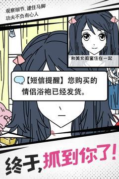 妖姬葵之秘密关系截图