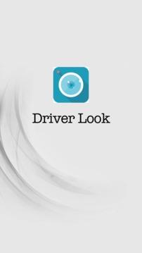 DriverLook截图