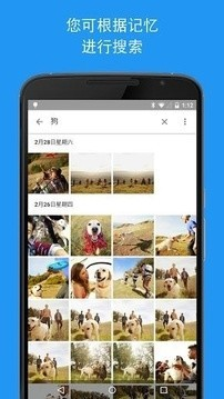 Google Photos截图