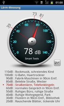 声级计 - Sound Meter截图