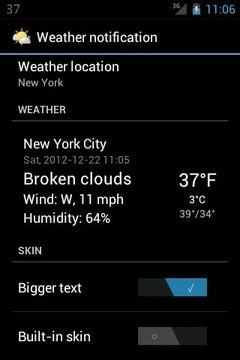 天气通知截图