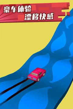 全民漂移:狂野飙车截图