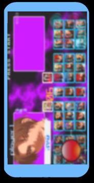 Fighter kof 2004 Arcade截图