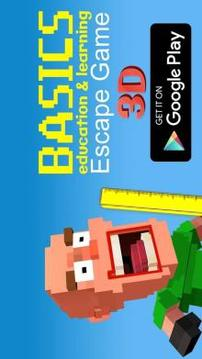 Basics in Knowledge Education and Learning 3D Game截图