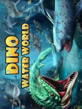 Jurassic Dino Water World截图