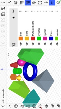 CAD建模号截图