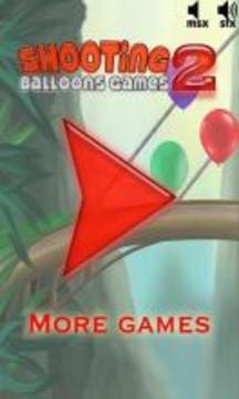 射击气球游戏截图