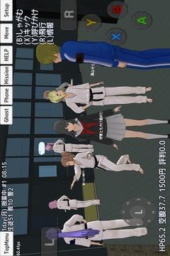 高校女生模拟-手游版截图