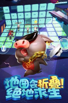 猪场怼怼乐截图