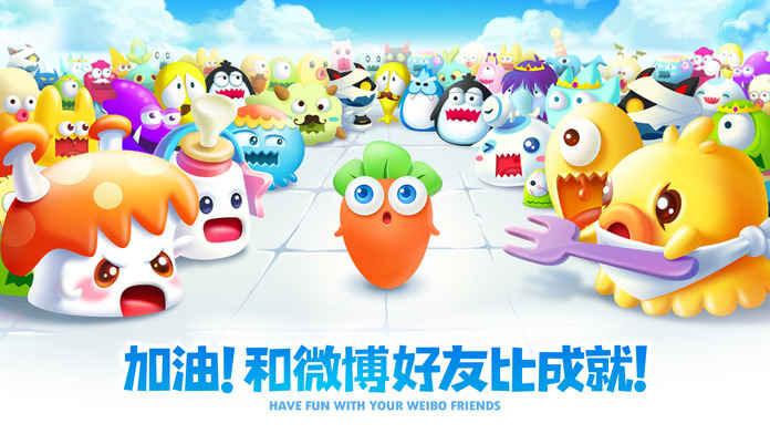 保卫萝卜2下载2019安卓最新版_手机官方版免费安装下载_豌豆荚