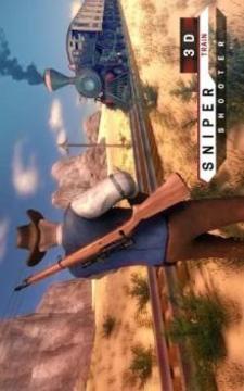 Sniper 3d Train Shooter截图