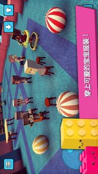 儿童的创造与建设游戏截图