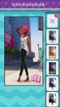 Barbie™ Fashion Closet截图