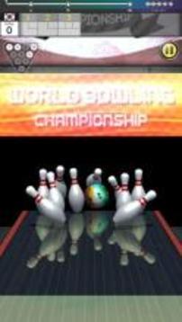 世界保龄球锦标赛截图