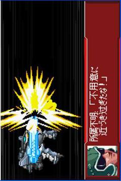 超级机器人大战OG2截图