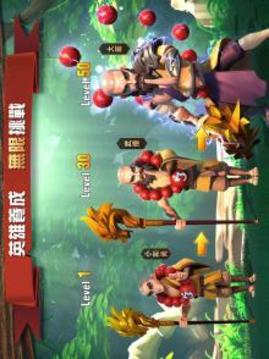 盖世英雄 Final Heroes截图