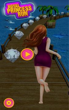 皇家公主游戏 - 女孩生存运行截图