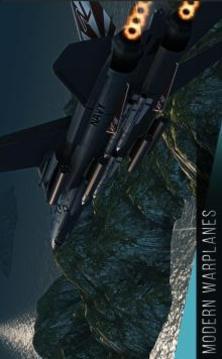 现代战机截图