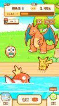 跳跃吧!鲤鱼王截图