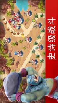 玩具塔防3:幻想截图