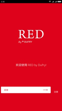 RED by Dufry截图
