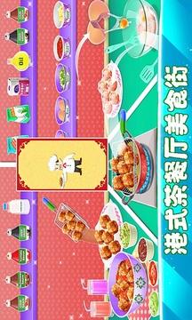 我爱做饭游戏截图