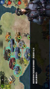 将军的荣耀2:ACE截图