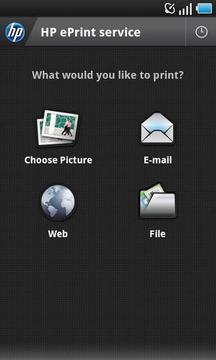 HP ePrint service截图