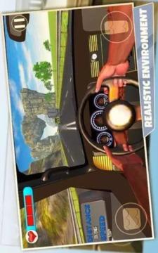 驾驶 在 汽车 上 高速公路截图