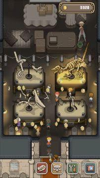 我的化石博物馆截图