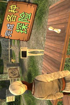 模拟山羊MMO截图