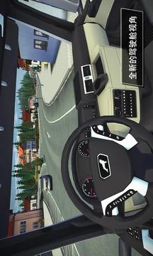建造模拟3截图