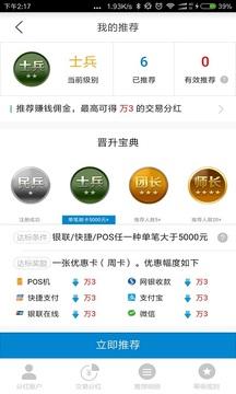 鼎安官方_鼎刷下载安卓最新版_手机app官方版免费安装下载_豌豆荚