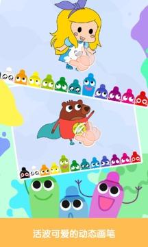 儿童游戏宝宝学习截图