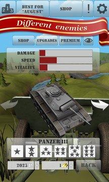炮兵摧毁坦克截图