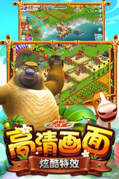 熊出没熊大农场截图