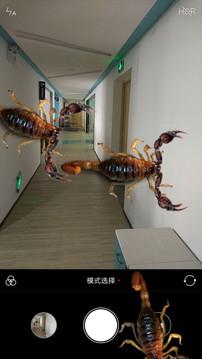 蝎子恶作剧截图