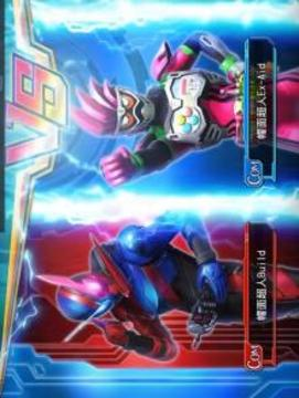 Ultimate Rider : Ex-Aid Henshin Fighting 3D截图