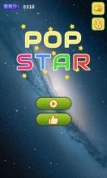 消灭星星PopStar ~打发时间消消乐~截图