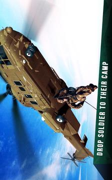 直升机英雄军队运输截图