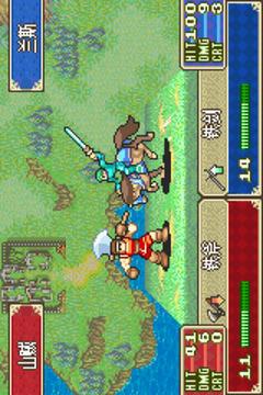 火焰纹章:封印之剑截图