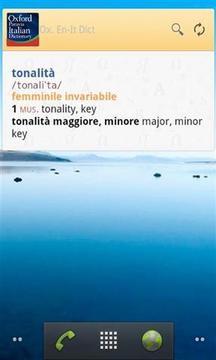 意大利牛津词典截图