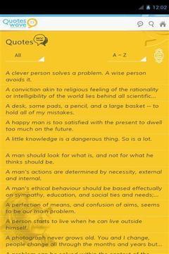 爱因斯坦的名言截图