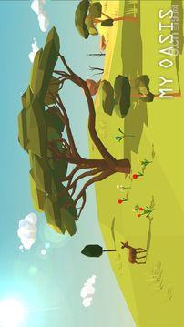 我的绿洲 - 治愈人心的空岛育成截图