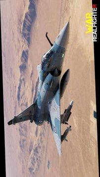 真正的战斗机战争:雷霆射击战 Mod截图