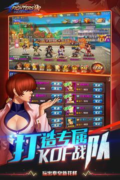 拳皇98终极之战截图