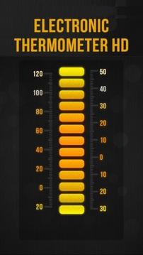 电子体温计截图