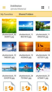 DS文档远程管理截图
